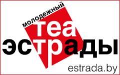 """14 июля эстрадная шоу-программа """"Вокруг света"""" за 16 руб. на двоих"""