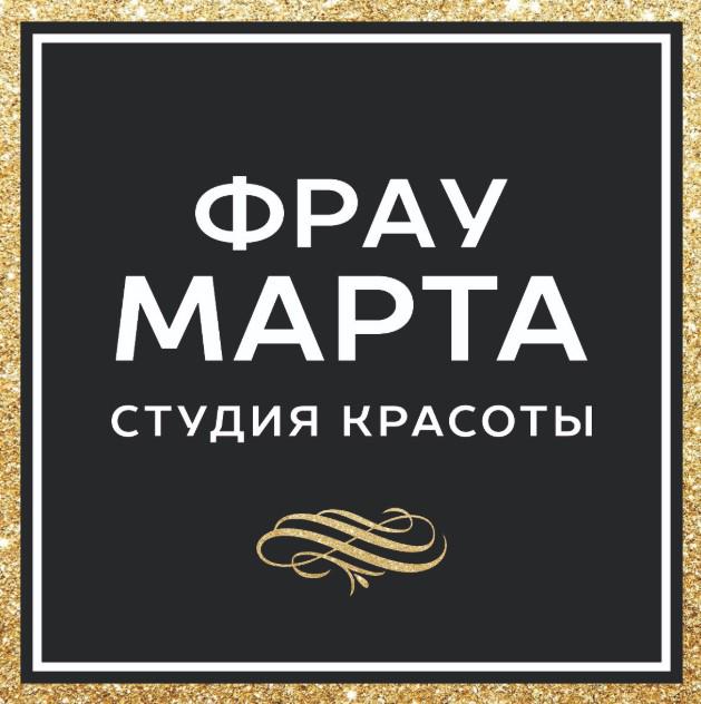 Подарочные сертификаты на Spa-комплексы по уходу за лицом и телом от 35 руб.