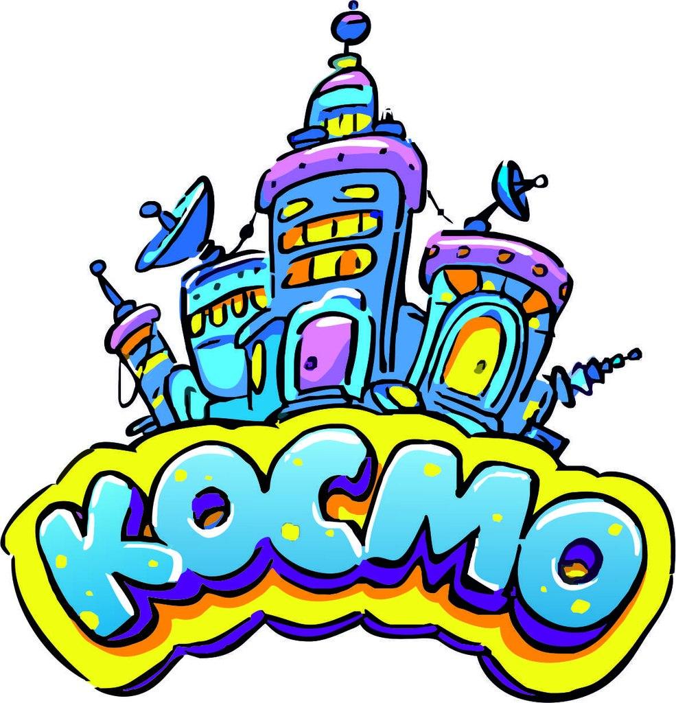 """Посещение детского развлекательного центра """"Космо"""" от 6 руб."""