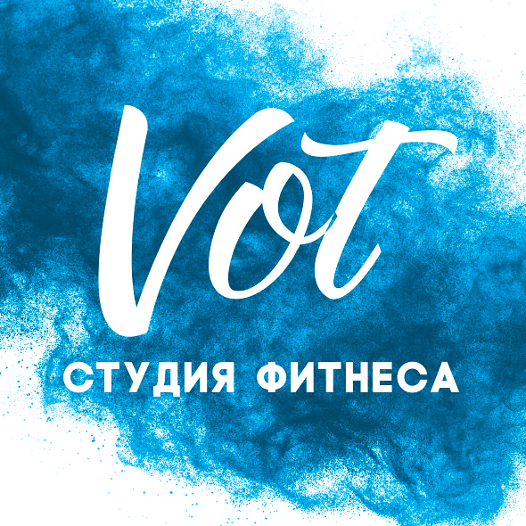 """Бесплатное пробное занятие (0 руб), абонементы на фитнес в клубе """"VOT"""" и на онлайн-тренировки от 5 руб/занятие"""