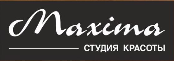 """Маникюр, педикюр, комплексы с гель-лаком от 10 руб. в студии красоты """"Maxima"""""""