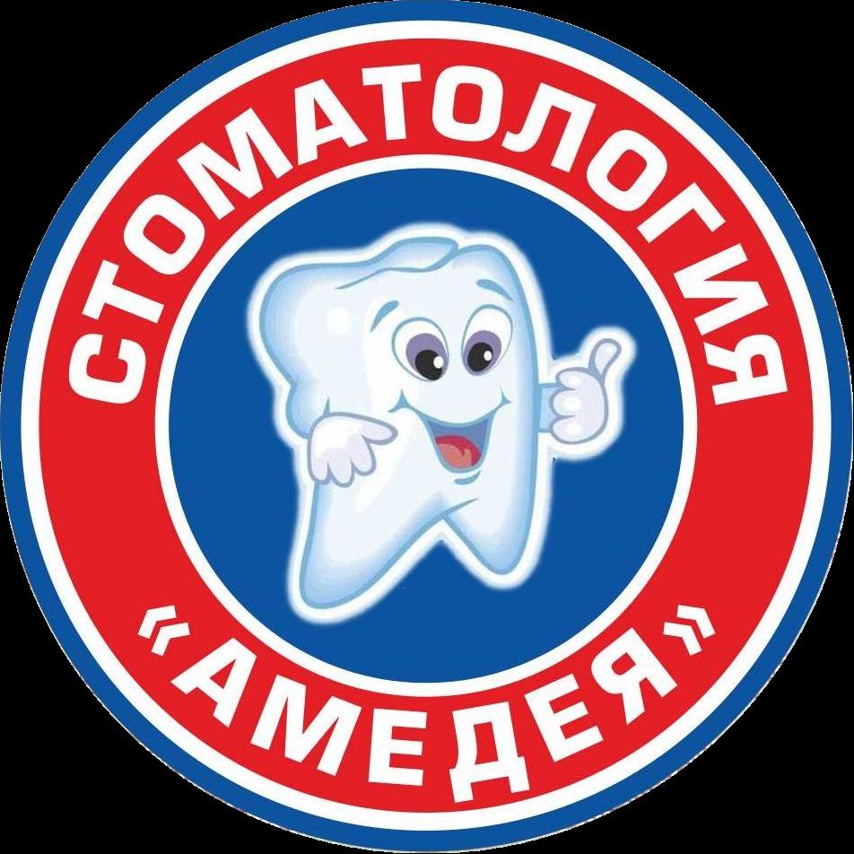 Бесплатная консультация стоматолога-терапевта, стоматолога-ортопеда. Лечение кариеса, виринговое покрытие от 50 рублей. Профгигиена полости рта.