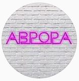"""SPA-уходы за телом, фитосауна, коррекция фигуры, подарочные сертификаты в салоне красоты """"Аврора"""" от 10 руб."""