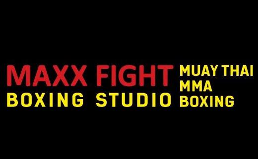 """Бокс, аэробика, пилатес от 5 руб. в клубе единоборств """"Макс Файт"""". Пробное занятие бесплатно!"""