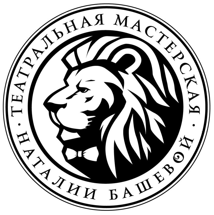 """23 мая спектакль """"Корпоратив"""", два билета по цене одного за 22 руб."""