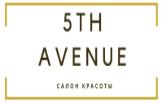 "Spa-обертывания тела от 27 руб. в салоне красоты ""5th Avenue"""