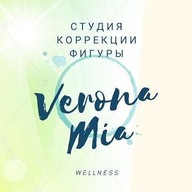 """Новинка!  Vortex-массаж , комплексы от 4 руб/сеанс в студии коррекции фигуры """"VeronaMia-wellness"""""""