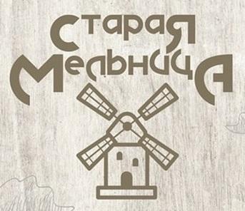 """Мясной сет за 34,24 руб/1470 г в кафе """"Старая мельница"""""""