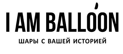 Воздушные, фольгированные шары, цифры от 1,50 руб/шт, доставка шаров ростовой куклой за 25 руб.