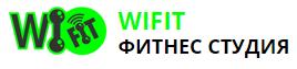 """Бесплатное пробное занятие (0 руб), абонемент на фитнес за 42 руб. в студии """"WiFit"""""""