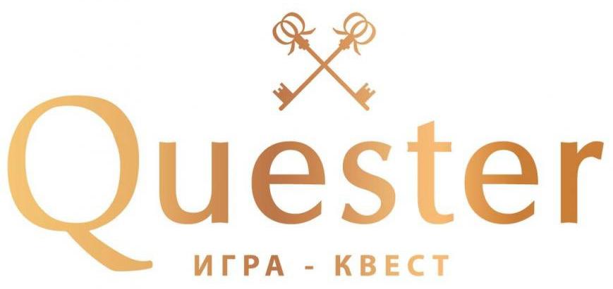 """Квест """"Комната Цвета Бургундий. Часть II"""" от """"Quester"""" всего от 15 руб. Подарочные сертификаты от 20 руб."""