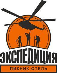 """Активный отдых осенью в пикник-отеле """"Экспедиция"""" от 19 руб. на человека!"""
