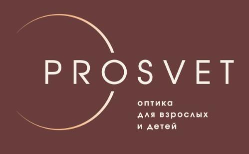 """Оправы и солнцезащитные очки от 10 руб. Работа мастера и диагностика зрения бесплатно в оптике """"Prosvet"""""""