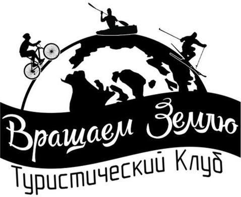 Трехчасовое путешествие по Минску на байдарках от 13 руб/человек