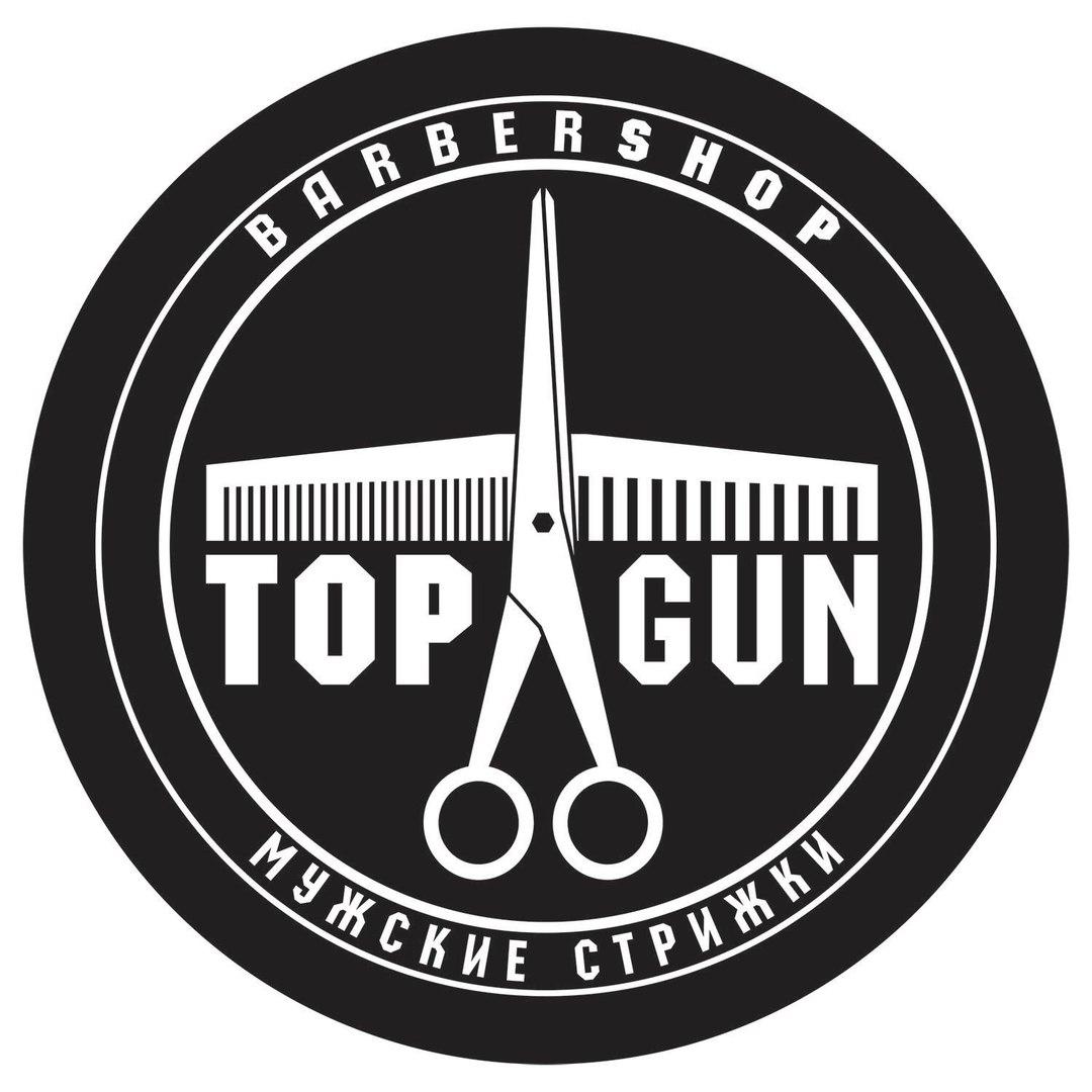"""Мужская/детская стрижка, моделирование усов и бороды, бритье, комплексы от 5 руб. в барбершопе """"TOPGUN"""""""