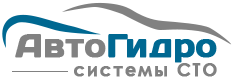 Трехкомпонентная антикоррозийная обработка кузова авто от 176 руб.