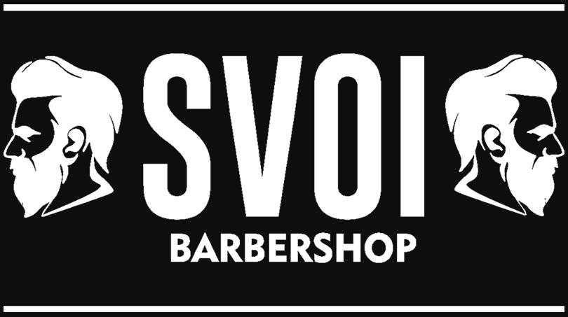 """Мужская стрижка, коррекция бороды, укладка волос от 2 руб. в барбершопе """"SVOI"""""""