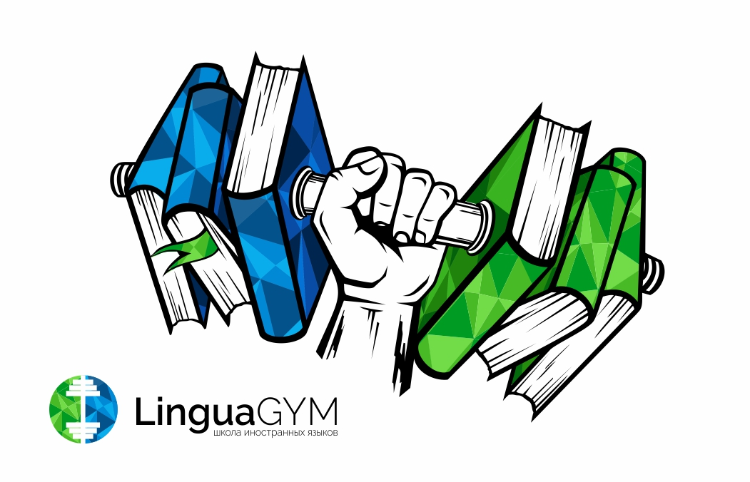 Скидки до 50% на курсы английского и испанского языков в Минске, онлайн-марафон испанского за 24,50 руб.
