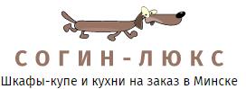 """Лакобель за 5 руб/м2 от """"Согин-Люкс"""""""