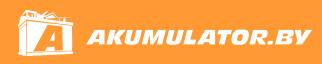 Автомобильные аккумуляторы со скидкой 5% + в подарок мультиметр в интернет-магазине Akumulator.by