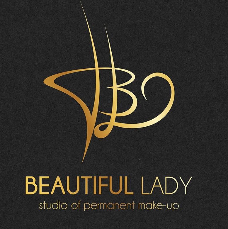 """Перманентный макияж век, бровей, губ всего от 9 руб. в студии """"Beautiful Lady"""""""