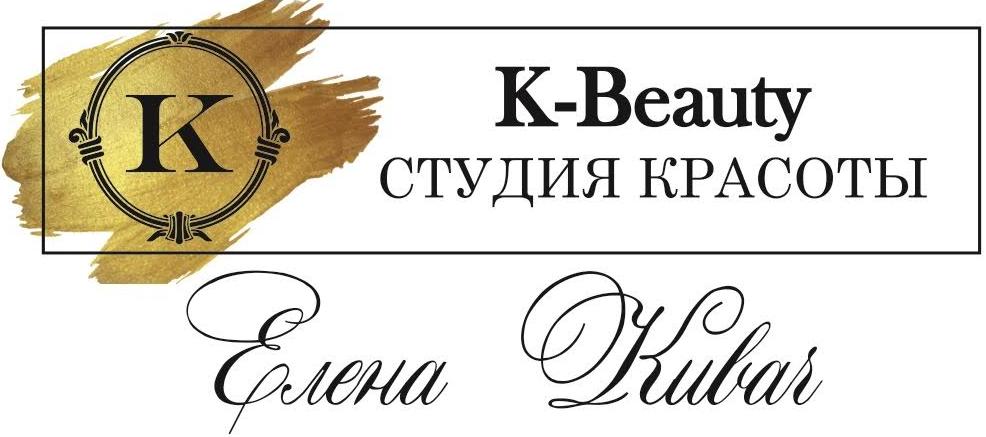 """Маникюр + долговременное покрытие/наращивание ногтей гелем от 28 руб. в студии красоты """"K-Beauty"""""""
