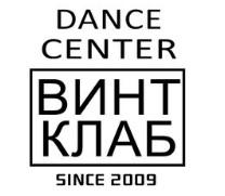 """Пробное занятие бесплатно + абонементы на танцы для детей и взрослых от 6,50 руб/занятие в центре """"Vint Сlub"""""""