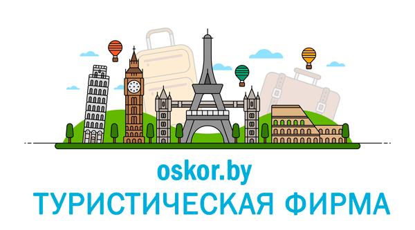 """Новый год 2020 в Белостоке всего от 253 руб/3 дня в шикарном отеле """"Голембиевский"""" + аквапарк"""