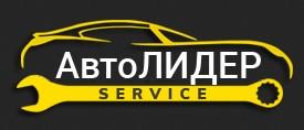 "Шиномонтаж 4-х колес на СТО ""АвтоЛИДЕРсервис"""