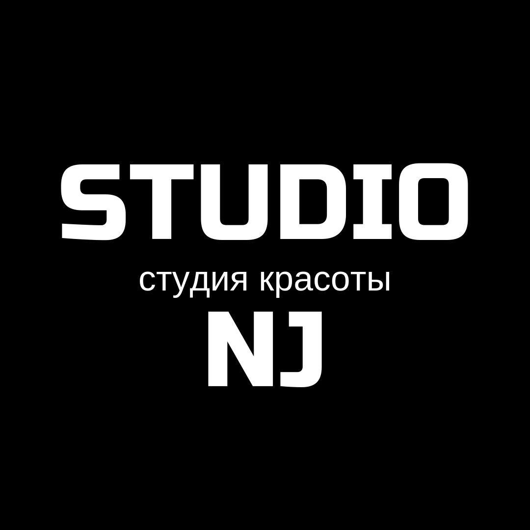 """Мужская/женская стрижка, стрижка усов и бороды, укладки от 7 руб. в студии красоты """"Studio NJ"""""""