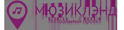 """21-30 декабря новогодний мюзикл-сказка """"Динь-дон, я ваша мама!"""" за 2,50 руб/билет"""