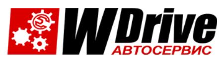 """Комплексный шиномонтаж, диагностика подвески в Уручье от СТО """"Wdrive"""""""