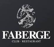 """Скидка 50% на всю кухню в караоке ресто-клабе """"Faberge"""""""