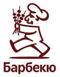 """Гриль-сеты из курицы, свинины от 22,55 руб/1160 г с доставкой и навынос от кафе """"Барбекю"""" в Могилеве"""
