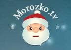 Видеопоздравления Деда Мороза от 9,99 руб. от компании Morozko.tv