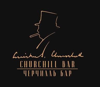 """Кальяны (бестабачная смесь) от 15 руб. в баре """"Черчилль"""""""
