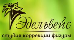 """Лифтинг лица аппаратом Назарова от 8,60 руб/сеанс в студии """"Эдельвейс"""""""