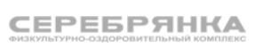 """Бассейн + финская сауна + хамам от 8,50 руб/2 часа в """"Территория SPA"""""""