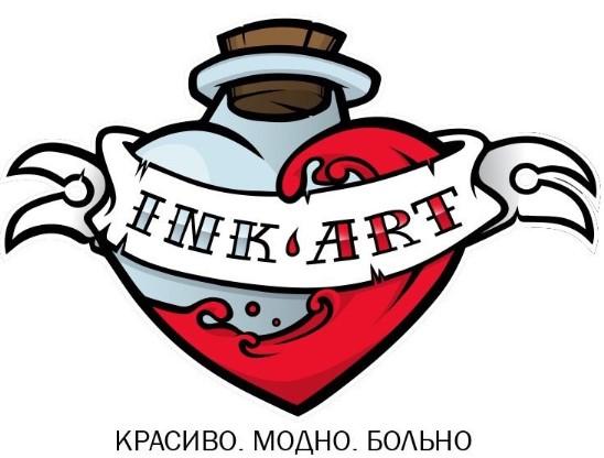 """Лазерное удаление тату и татуажа за 30 руб. в студии татуировки """"Ink-Art"""""""