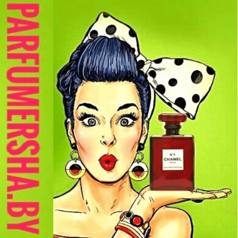 "Брендовая парфюмерия за 25 руб. в магазине парфюмерии ""Парфюмерша"""