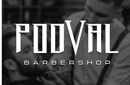"""Мужская стрижка, мойка головы, укладка, стрижка бороды от 5 руб. в """"Podval Barbershop"""""""