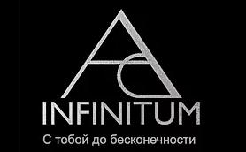 """Отличный подарок! Набор из 7 пар серебряных сережек за 50 руб. от """"Infinitum"""""""