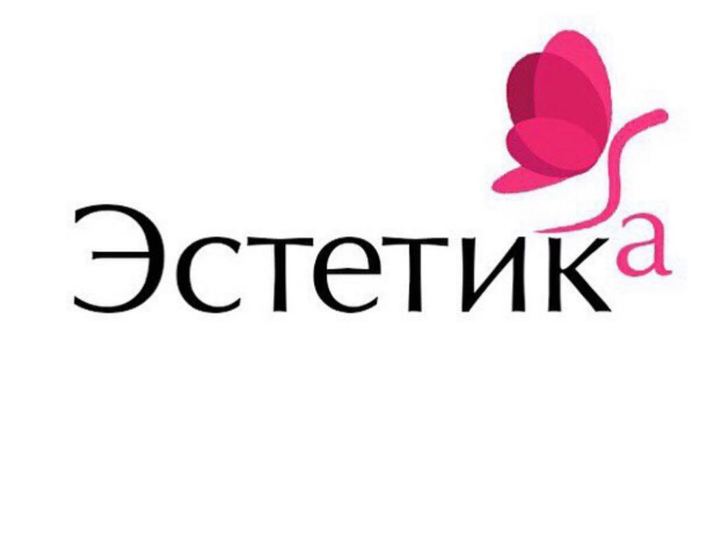 """Бикини бесплатно! Шугаринг, депиляция воском от 5 руб. в косметическом кабинете """"Эстетика"""""""