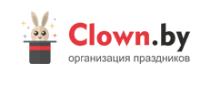 """Клоуны, аниматоры, сказочные герои на детский праздник от 27,50 руб от """"Clown.by"""""""
