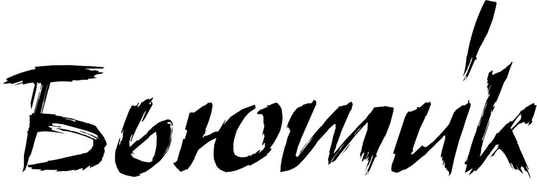 """Лазерное и фотоомоложение лица и тела, удаление сосудов, шрамов на Palomar ICON от 12,45 руб, сертификаты в """"Бьютик"""""""