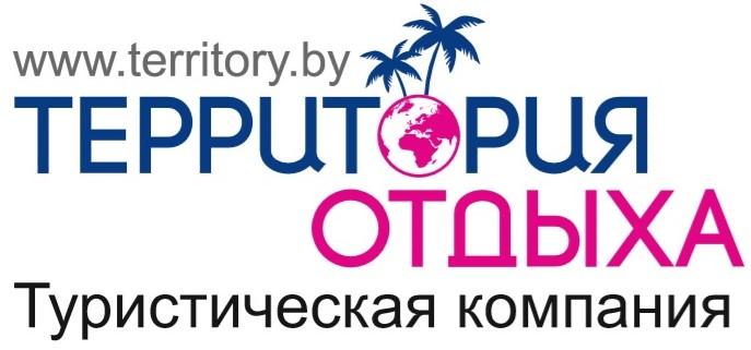 Тур в Закарпатье на поезде от 330 руб/5 дней. Ж/д билеты включены. Выезд 25.04.2020