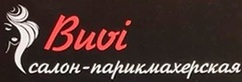 """Моделирование, окрашивание бровей и ресниц, комплексы от 10 руб. в салоне-парикмахерской """"Buvi"""""""