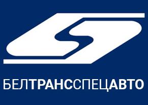 """Автоматическая мойка авто за 6 руб. от """"Белтрансспецавто"""""""