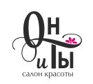 """Подарочные сертификаты от 18 руб. в салоне красоты """"Он и Ты"""""""