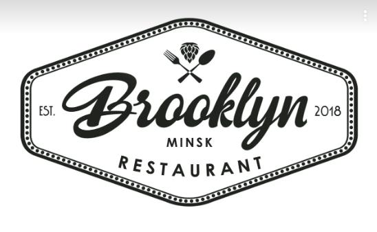 """Скидка на основное меню до 50% в ресторане """"Бруклин"""" в зале или навынос"""